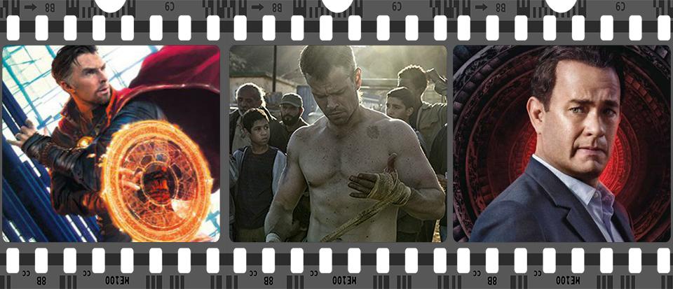 Prossimamente Atto I: i film più succosi al cinema da Settembre a Ottobre