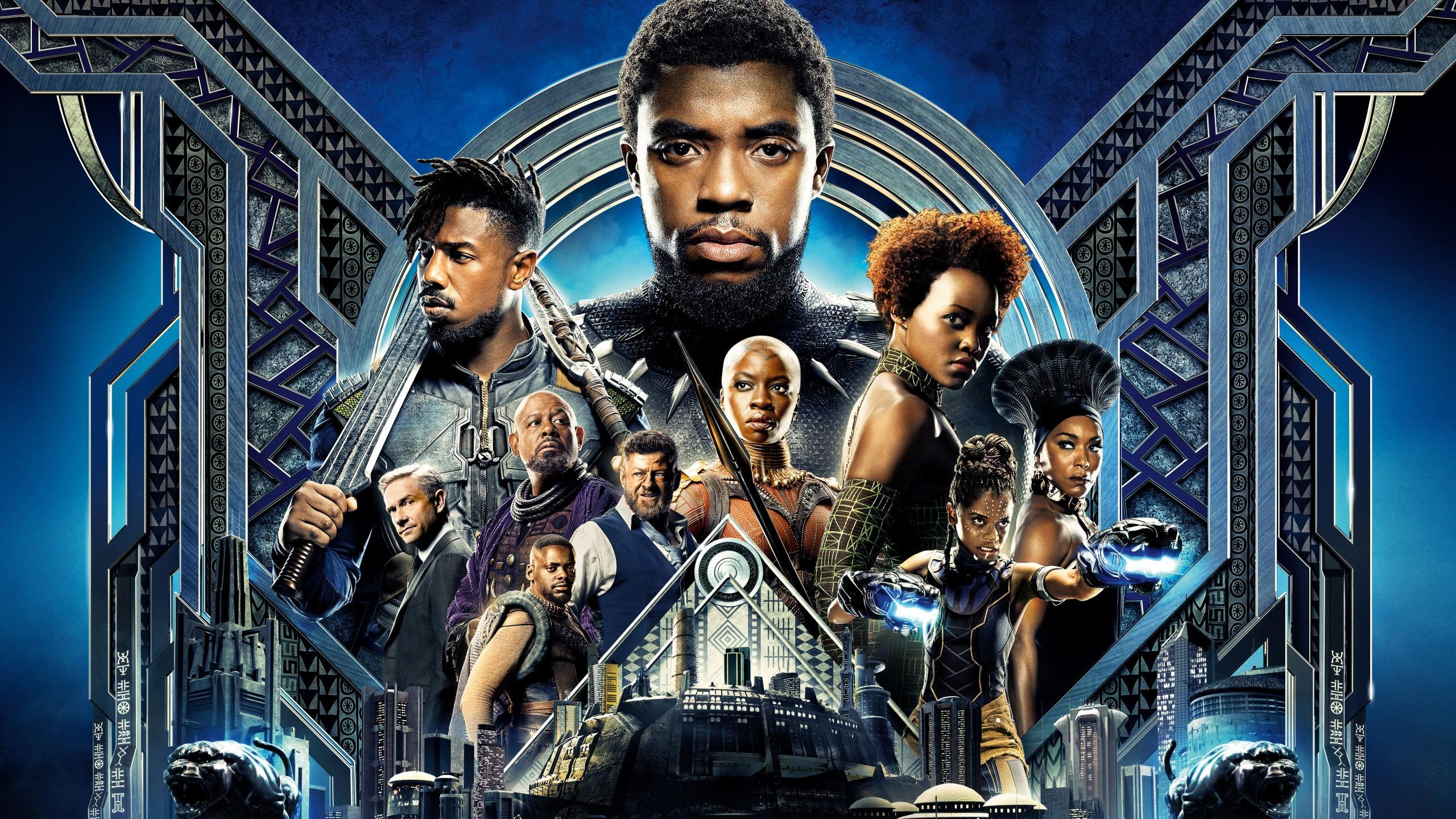 Black Panther (Marvel)